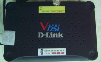 Legyen nálunk üzleti VDSL