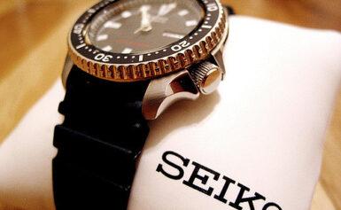 A Seiko karóra analóg változatban