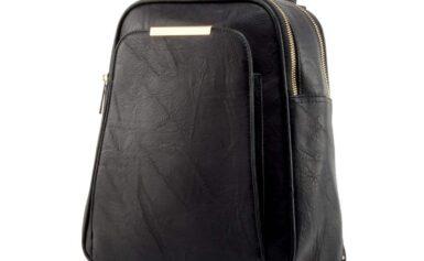 A női hátizsák csinos és kényelmes